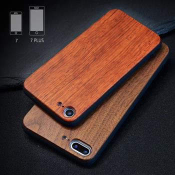 iPhone7/8 Plus 5.5吋實木手機殼 全包邊保護殼 天然原木 TPU木質殼