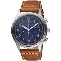 星辰 CITIZEN時刻潮流光動能計時腕錶  CA0621-05L
