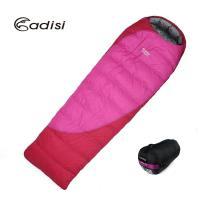 ADISI CAMPING 700 羽絨睡袋 AS16058 紫紅/棗紅