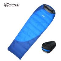ADISI CAMPING 700 羽絨睡袋 AS16058 藍/深藍