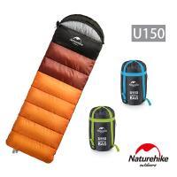 Naturehike 升級版 U150全開式戶外保暖睡袋 多款任選
