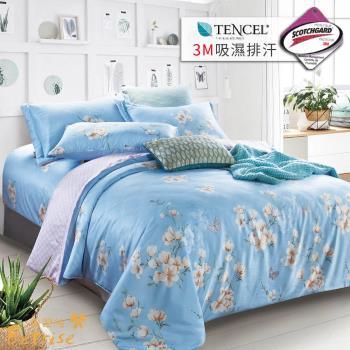 Betrise貝麗 雙人採用3M專利吸濕排汗藥劑 天絲吸濕排汗四件式兩用被床包組