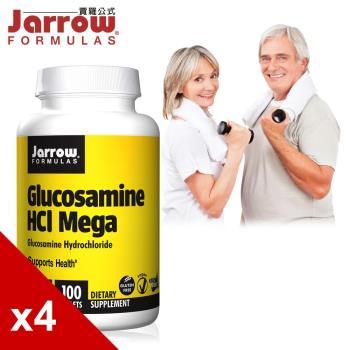 【美國Jarrow賈羅公式】植物性葡萄糖胺1000mg-100錠(4瓶組)