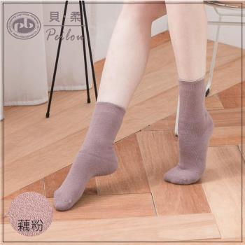 【PEILOU】裹起毛爆暖止滑毛襪-純色藕粉