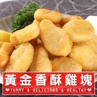 愛上新鮮 優鮮原味雞塊12包(300g/包)