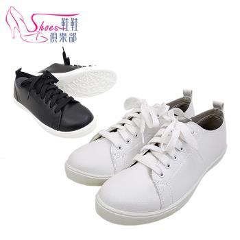 ShoesClub 108-GV8529 台灣製MIT 素面舒適綁帶休閒鞋 2色 黑 白