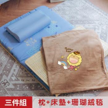 【米夢家居】台灣製造-天然竹面熱烘棉單人床墊+薰衣草記憶枕+珊瑚絨毯(星星牛仔)-外宿三件組