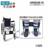 【海夫健康生活館】輪椅腳踝束帶 小腿固定式 台灣製 (ZHTW1793)