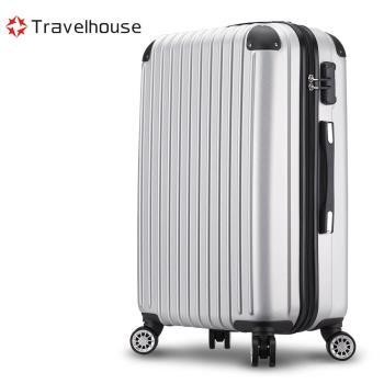 【Travelhouse】城市輕旅 24吋鑽石紋防刮行李箱(多色任選)