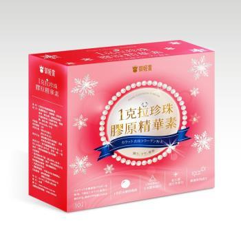 維他露日本專利一克拉珍珠膠原組