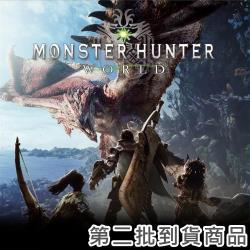 【預購】PS4 魔物獵人 世界–亞洲英日文合版(可更新支援中文)