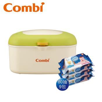 日本Combi 濕紙巾保溫器