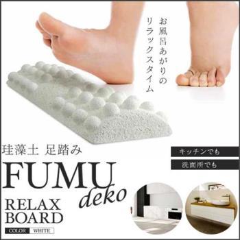 日本HIRO 珪藻土FUMU deko足弓腳踏墊