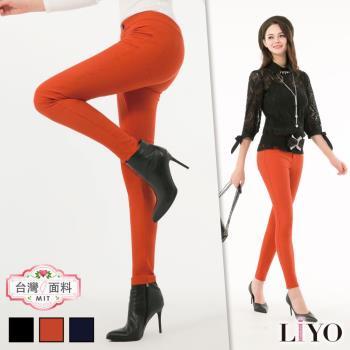 LIYO理優 褲子顯瘦窄管MIT直筒高彈活動機能提臀美腿褲專利商品E741017