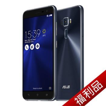 福利品 ASUS  ZenFone 3 ZE552KL 5.5吋 (4G/64G) 智慧型手機
