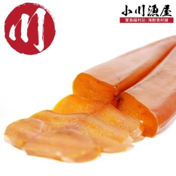 小川渔屋 纯正野生乌鱼子 一口吃4包约64片(75g/包 约16片)