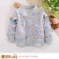 魔法Baby 嬰幼兒外套 暖絨針織保暖上衣~k60584