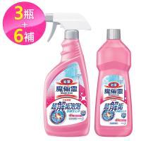 魔術靈 浴室清潔劑 優雅玫瑰香9件組 (噴槍式500mlX3+經濟瓶500mlX6)
