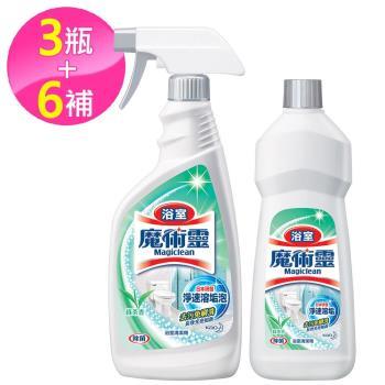 [魔術靈]浴室清潔劑 綠茶香9件組(噴槍式500ml*3+經濟瓶500ml*6)
