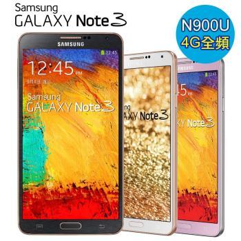 福利品 Samsung GALAXY Note 3 N900U 16G 智慧型手機