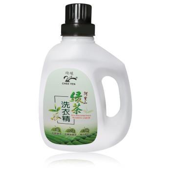 綺緣無患子阿里山綠茶香氛淨白洗衣精(2瓶+4包)
