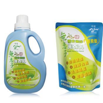 [綺緣無患子]檜木香氛抗菌去污洗衣精2000g(2瓶+4包)小資組