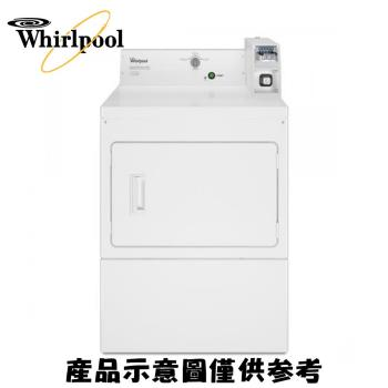 whirlpool惠而浦12KG商用投幣乾衣機CEM2765FQ