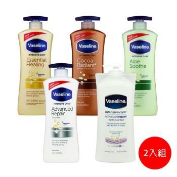VASELINE 全效滋養/深層修護保濕/鎖水保濕(無香精)/可可深層保濕潤膚乳600ml 2入組