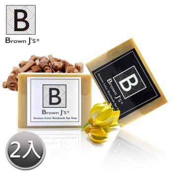 【Brown Js布朗傑斯】爪哇露露 皇室精油SPA天然手工皂(低敏性)(一白一黑-110g)-兩入組