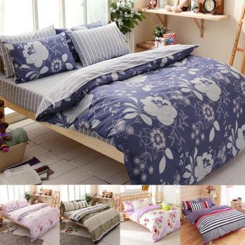 FOCA加大不加價 雙人/加大-100%精梳棉四件式兩用被床包組