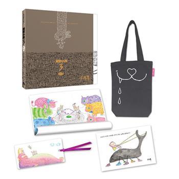 絕對小孩3 夢拐角:作者簽名精裝書+帆布袋一只+3D閃卡書籤一枚+精美卡片一張+典藏海報一份【限量超值典藏書盒組】