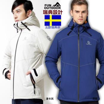 戶外趣 極地男款雪衣防水防風加厚外套