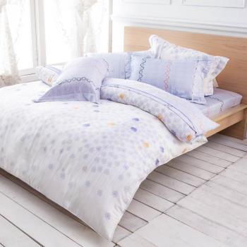 Betrise伊韻初夏 雙人100%天絲TENCEL八件式鋪棉兩用被床罩組