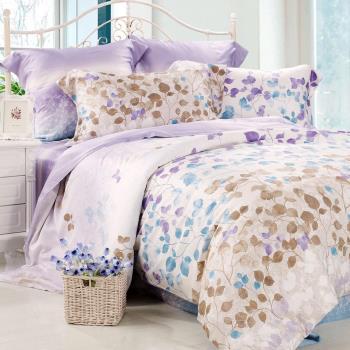 Betrise菲琳 雙人100%天絲TENCEL八件式鋪棉兩用被床罩組