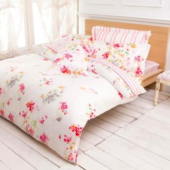 Betrise夢語季節 雙人100%天絲TENCEL八件式鋪棉兩用被床罩組