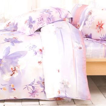 Betrise荷塘香苑 雙人100%天絲TENCEL八件式鋪棉兩用被床罩組