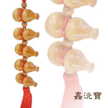 【鑫沅寶】五福臨門葫蘆吊飾(成雙成對好運加倍)