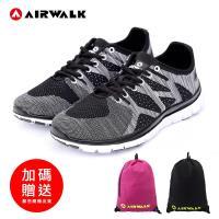 美國AIRWALK城市運動編織休閒慢跑鞋-男女款
