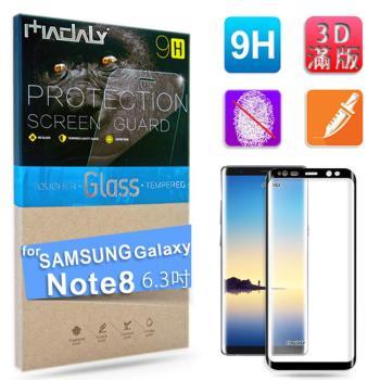MADALY for SAMSUNG Galaxy NOTE8 6.3吋 3D曲面滿版全覆蓋9H美國康寧鋼化玻璃螢幕保護貼