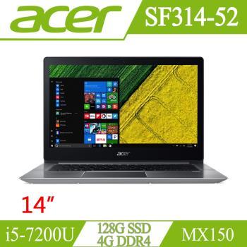 Acer宏碁 Swift 3 效能筆電 SF314-52-57QR 14FHD/i5-7200U/4G/128G SSD