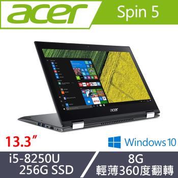 Acer 宏碁 輕薄翻轉筆電 SP513-52N-55WE 13.3FHD/i5-8250U/8G/256G SSD