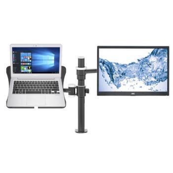 筆電盤+螢幕支架組(黑色)
