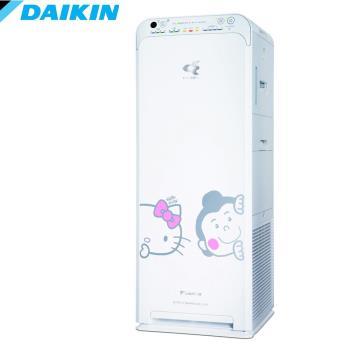 DAIKIN  大金 空氣清淨機 Hello Kitty聯名款  MCK55USCT-W(H)