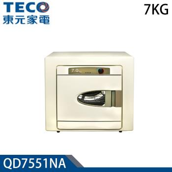 【TECO東元】7KG不鏽鋼乾衣機QD7551NA(灰)