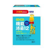 【小兒利撒爾】機能活菌12 30包/盒 (專為兒童設計/兒童益生菌/寶寶乳酸菌)