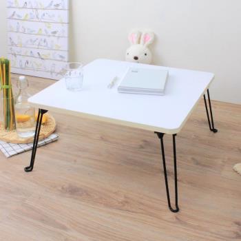 【頂堅】寬60x高30/公分-方形折疊桌/便利野餐桌/和室桌/摺疊桌/休閒桌(二色可選)