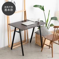 【Amos】環保粗管90公分A型桌面工作桌/書桌
