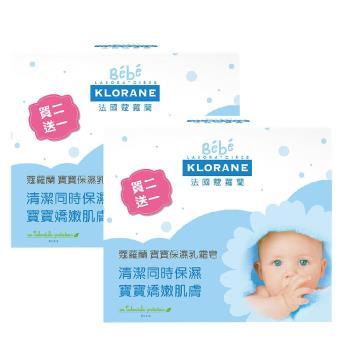 KLORANE蔻蘿蘭 寶寶保濕乳霜皂(買四送二組)