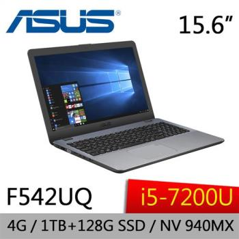 ASUS華碩 VivoBook 15 獨顯效能筆電 F542UQ-0151B7200U 15.6/I5-7200U/4G/1TB+128G SSD/NV 940MX