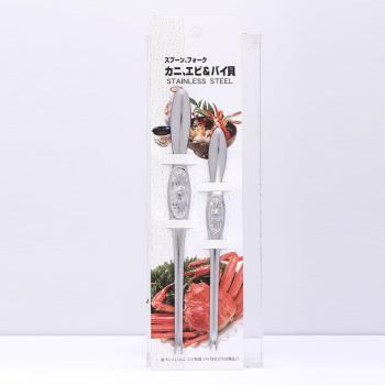 日本ECHO 螃蟹用多用途叉匙 小2入